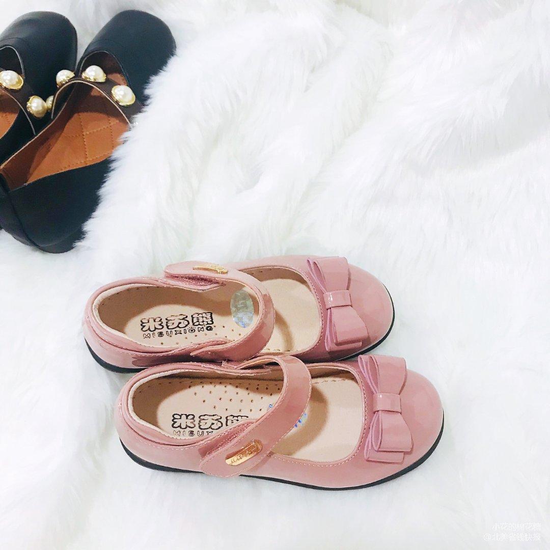 👸公主气质提升的小粉色单鞋!