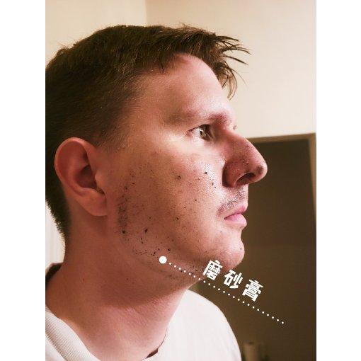 LUMIN众测  护肤小白也能轻松驾驭的护肤清洁套装