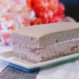 Taro Milk Cake