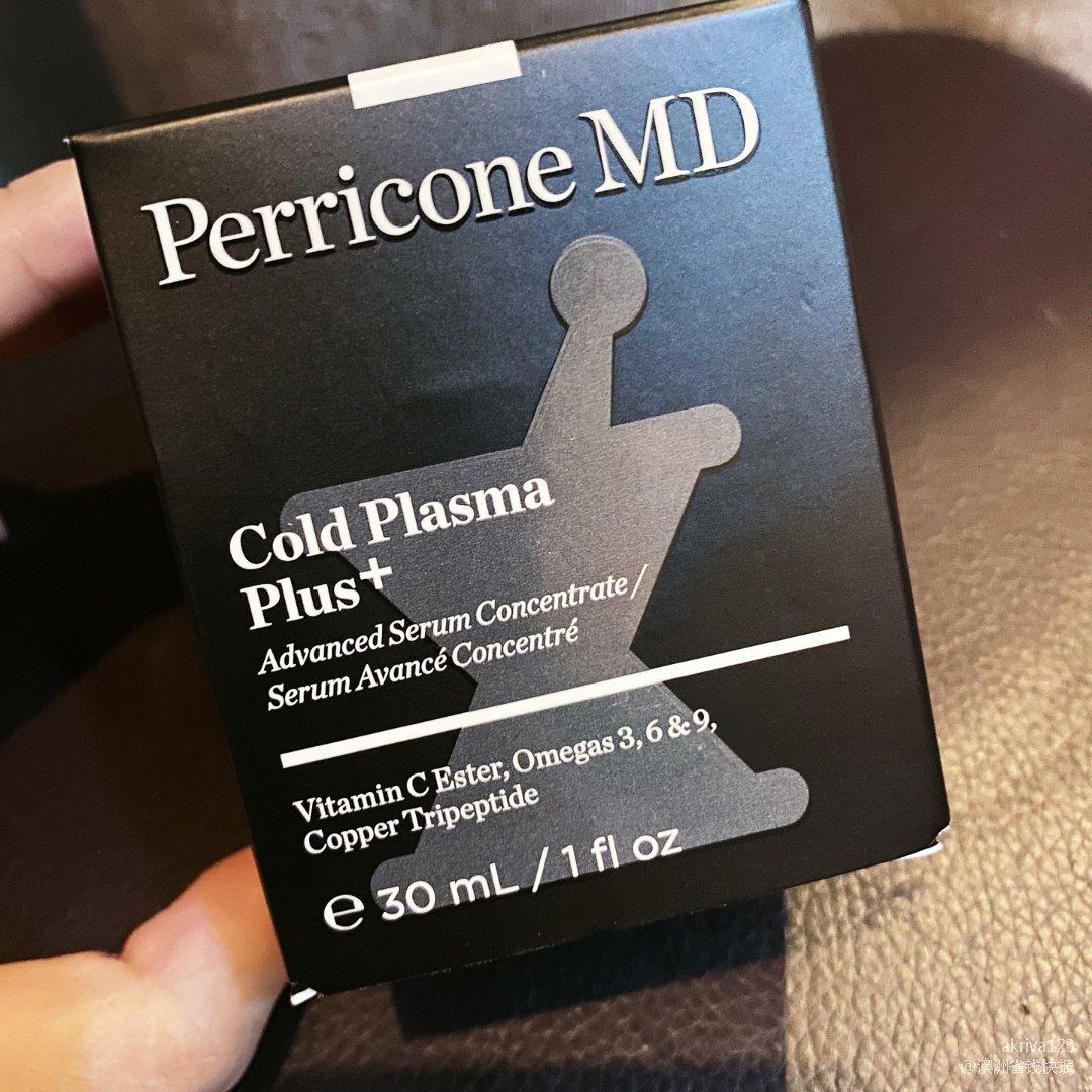 Perricone黑科技冷霜|小细纹熨斗