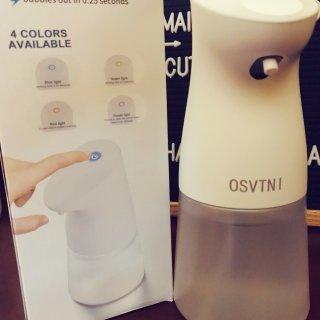 微众测—免洗消毒液机器 让你的手更干净...