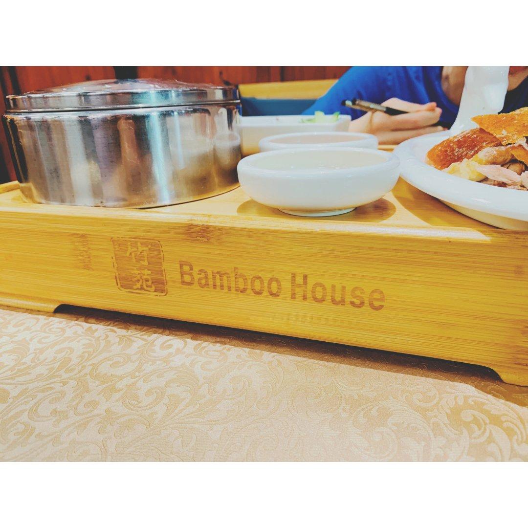 休斯顿最好吃的🦆 探店竹苑