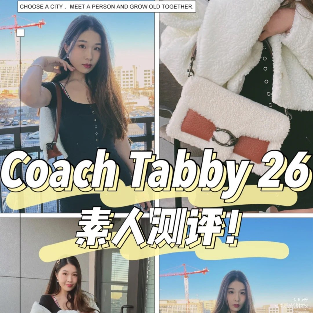 Coach 蔻驰,COACH: Pillow Tabby Shoulder Bag 26