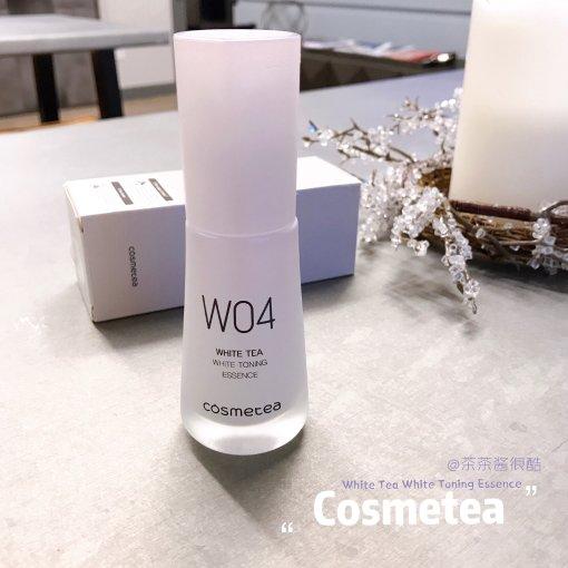 微众测|韩国流行护肤品牌Cosmetea提亮美白系列☁️