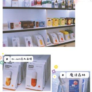 微众测 | 屯里的日韩网红美妆店+心愿种草单🍀🍀