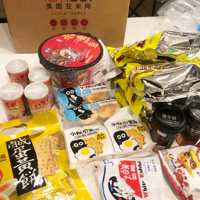📦开箱 | Yamibuy 零食 双十一