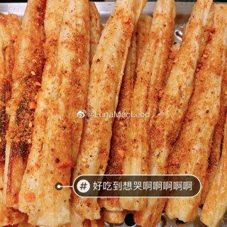 #深夜食堂# 【腐竹最好吃的做法】不是辣...