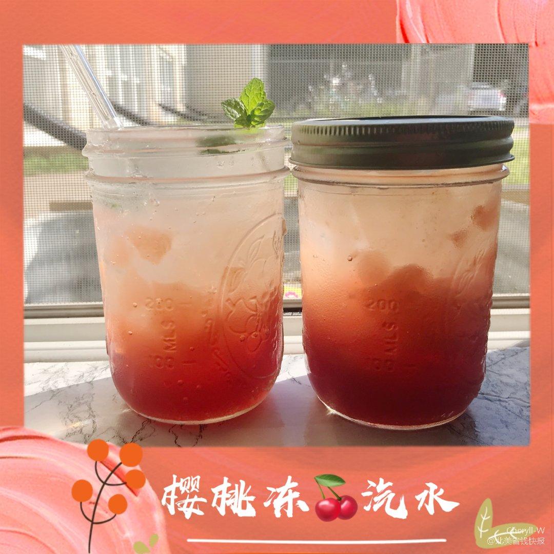 夏日冷饮摊|樱桃冻🍒汽水