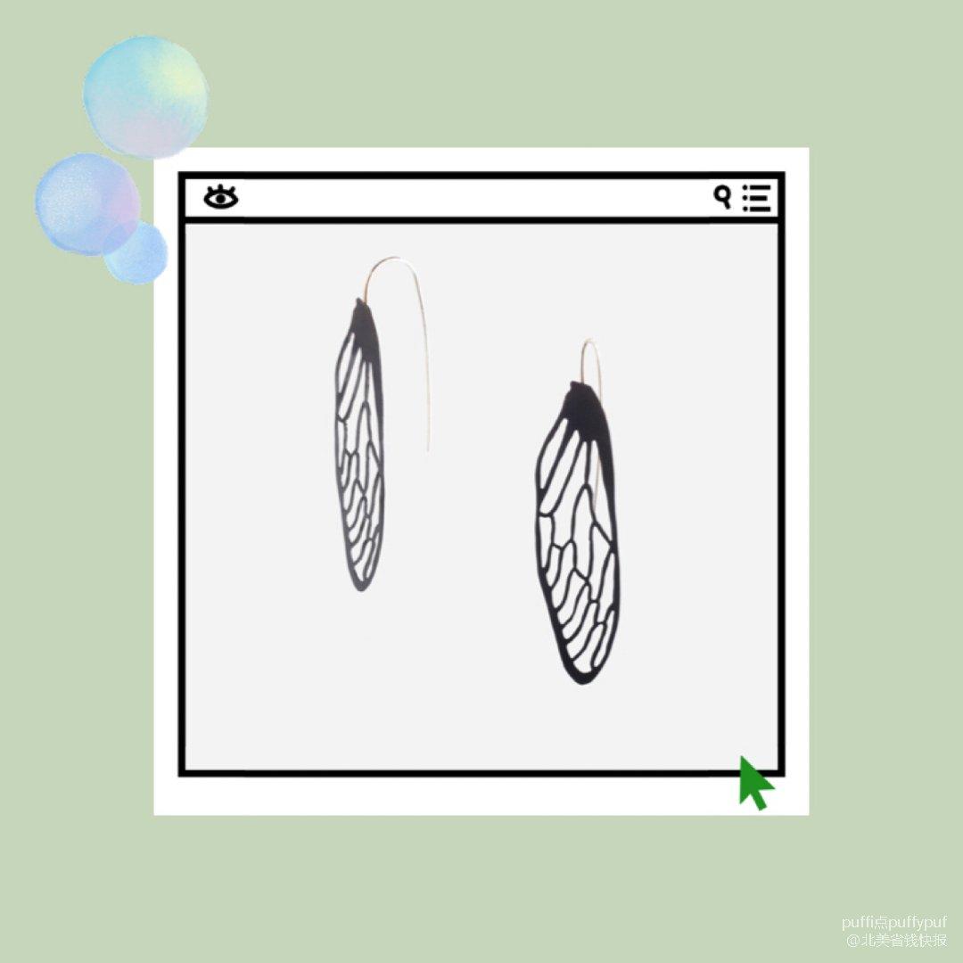 蝉鸣·翅膀|925银青铜耳环