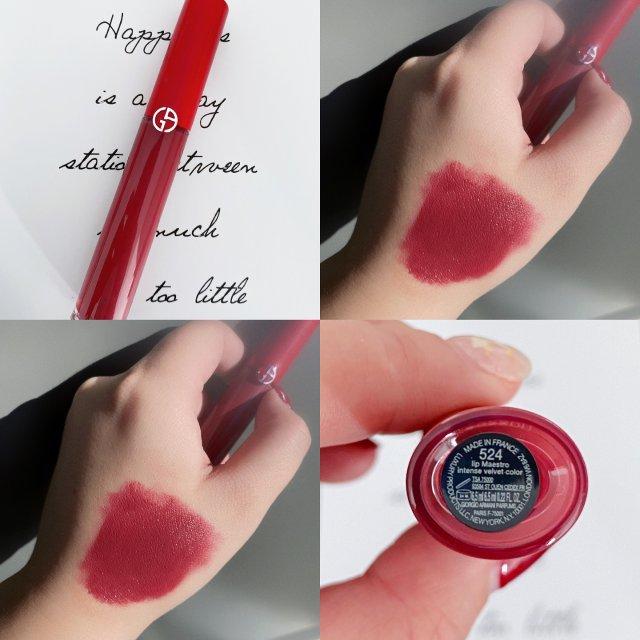 Armani 红管唇釉#524💄网...