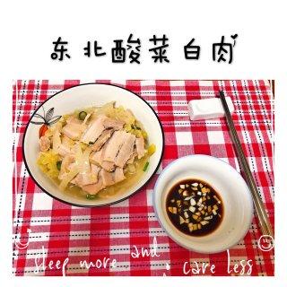 🔥东北酸菜白肉 | 酸爽的太好下饭啦😋...