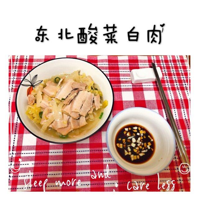🔥东北酸菜白肉 | 酸爽的太好下饭啦😋