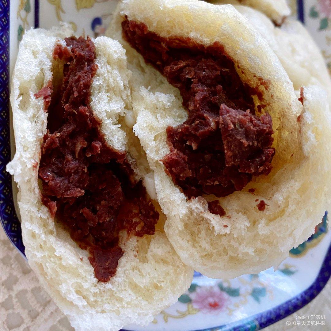 椰香豆沙包