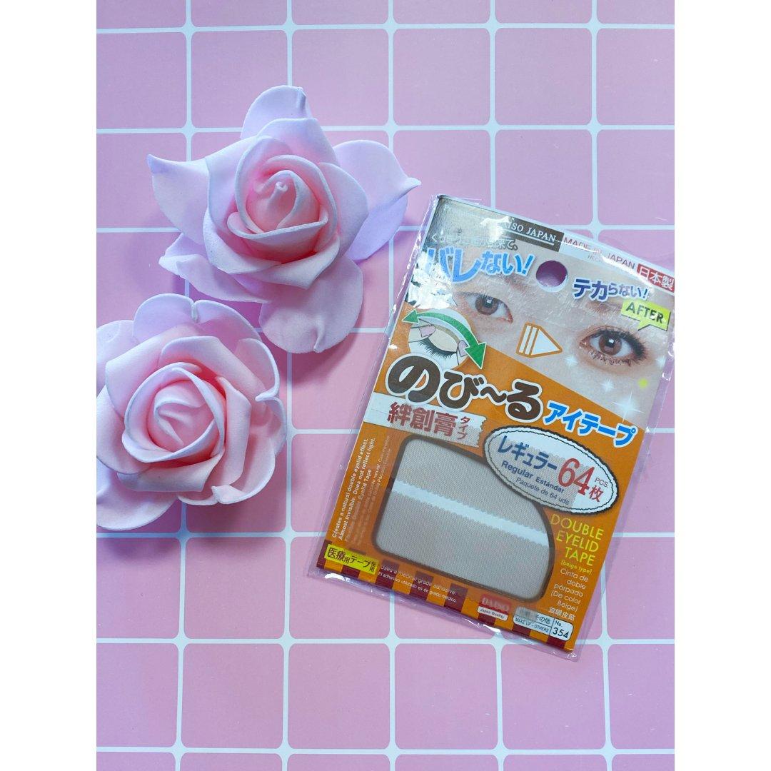 Daiso丨单面式双眼皮贴