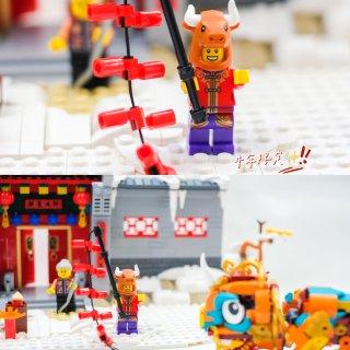 測評|Lego新春特別版🧨80106 年的故事