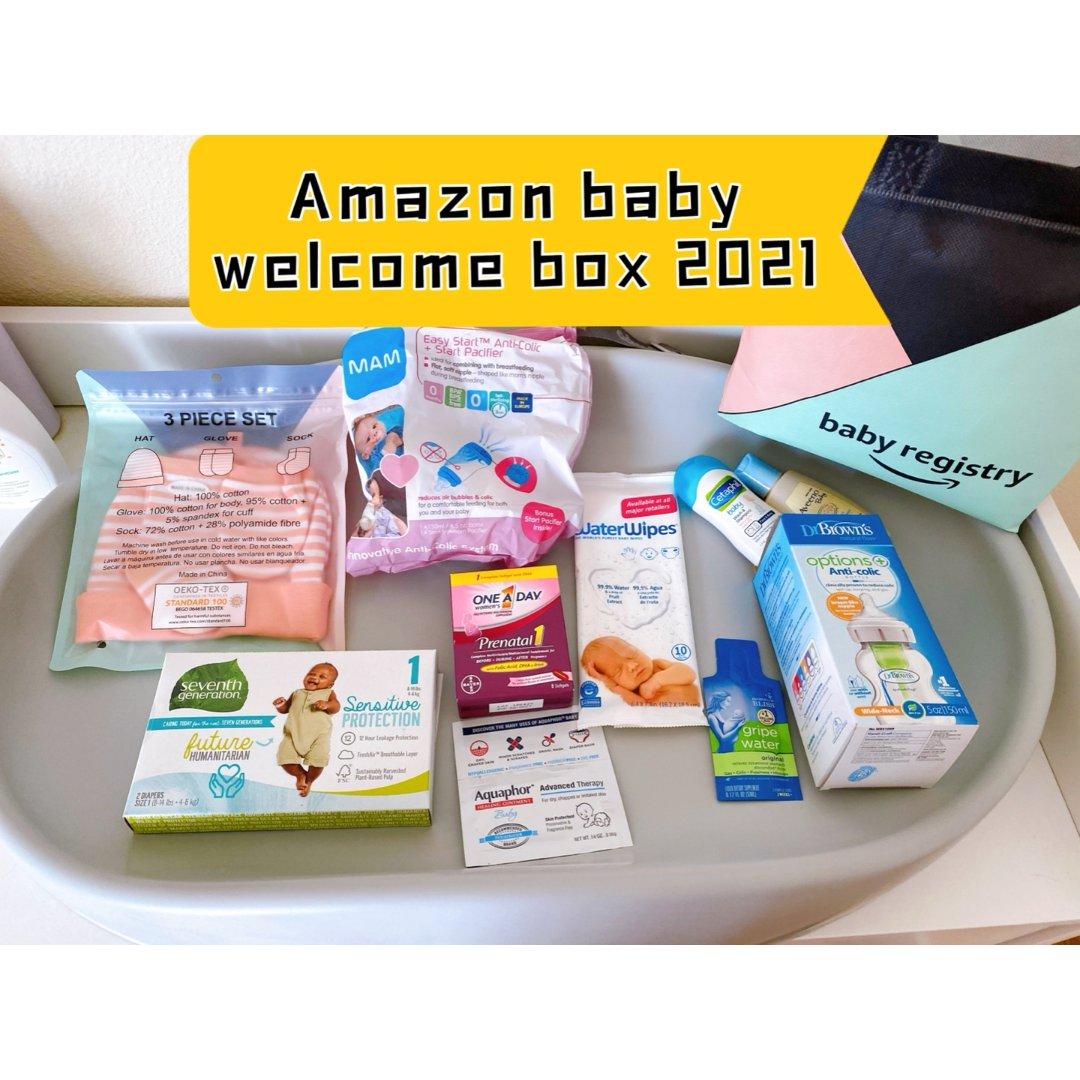 Amazon baby welcome ...