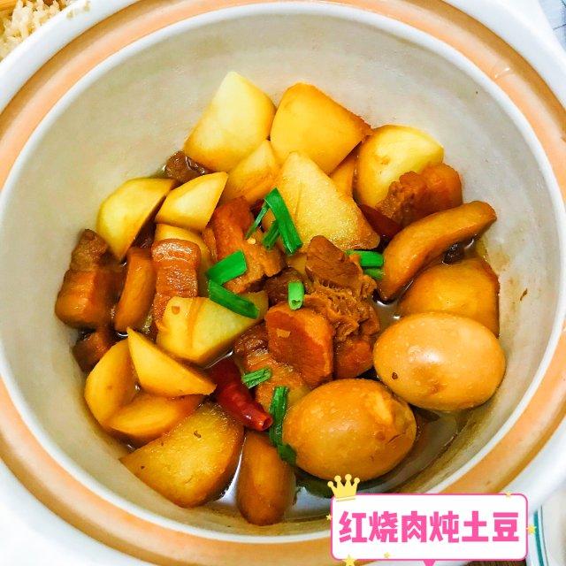【红烧肉炖土豆】一点都不浪费哦!