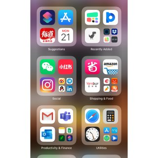iOS14你升级了吗·桌面小组件和app...