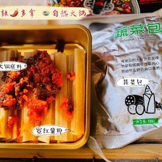 麻辣多拿,川味美食的领军品牌!