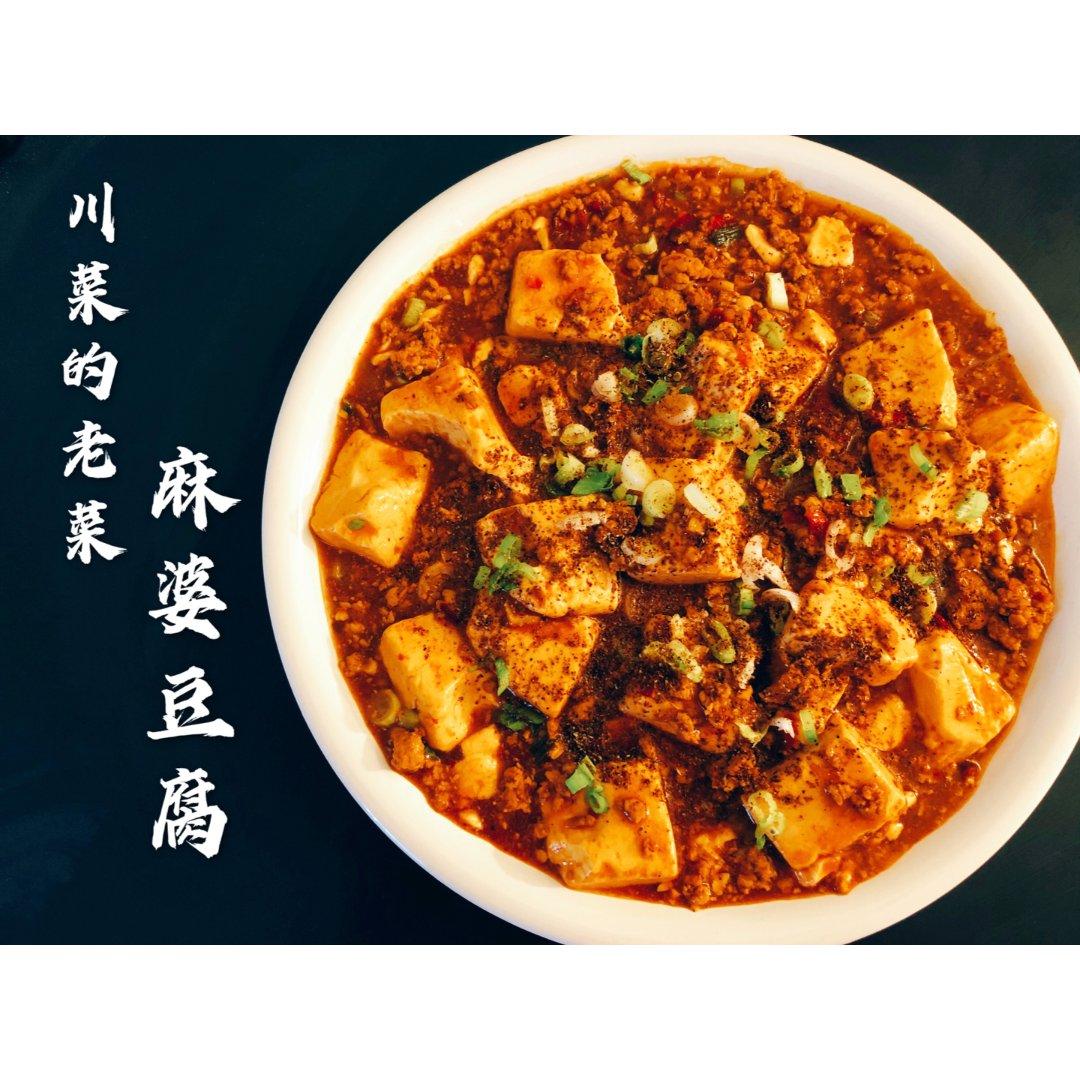 🔥无敌下饭神器   麻婆豆腐,丰富...