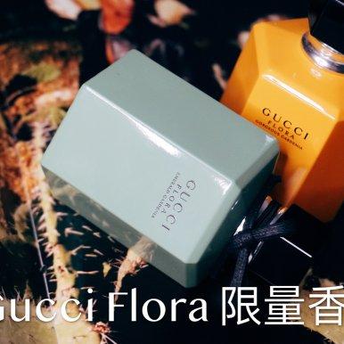 Flora 女士栀子花香水 99ml