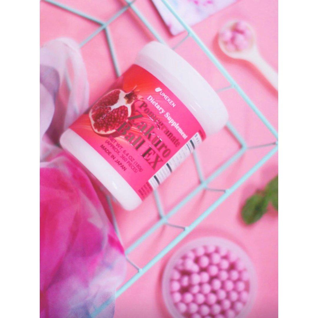 女性保健品|优美康石榴浓缩颗粒