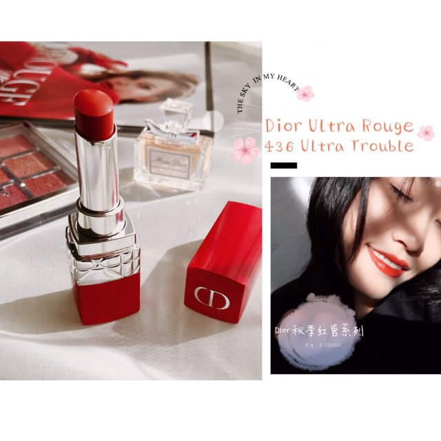 💋Dior Ultra Rouge...