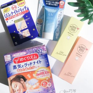 淘日货好去处-Mimibuy日本药妆商城