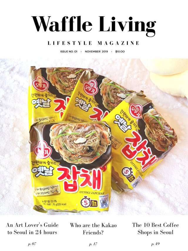 ❣生活❣ 在家也能輕鬆吃韓式粉絲🍜...