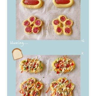 香肠面包🌭幸福的味道...