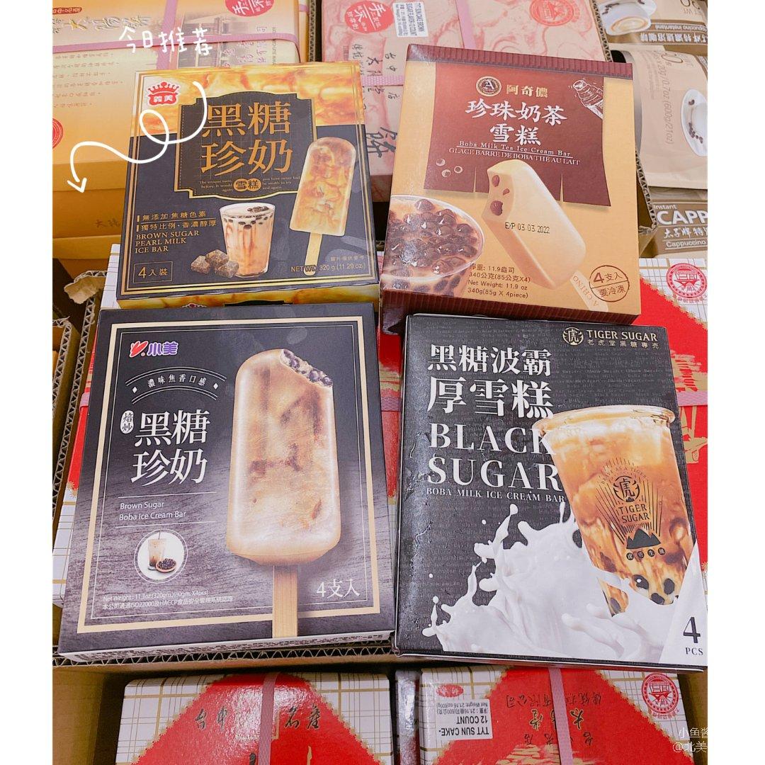 超市黑糖珍奶雪糕测评