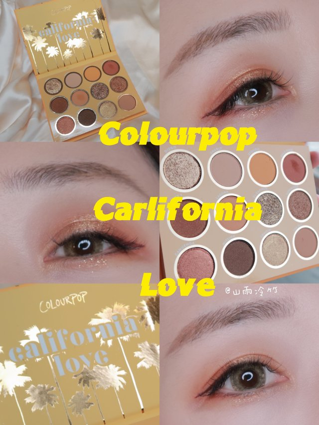 眼妆|Colourpop加州阳光·...