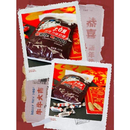 新年最好的礼物🎁亚米年货零食大礼包😋