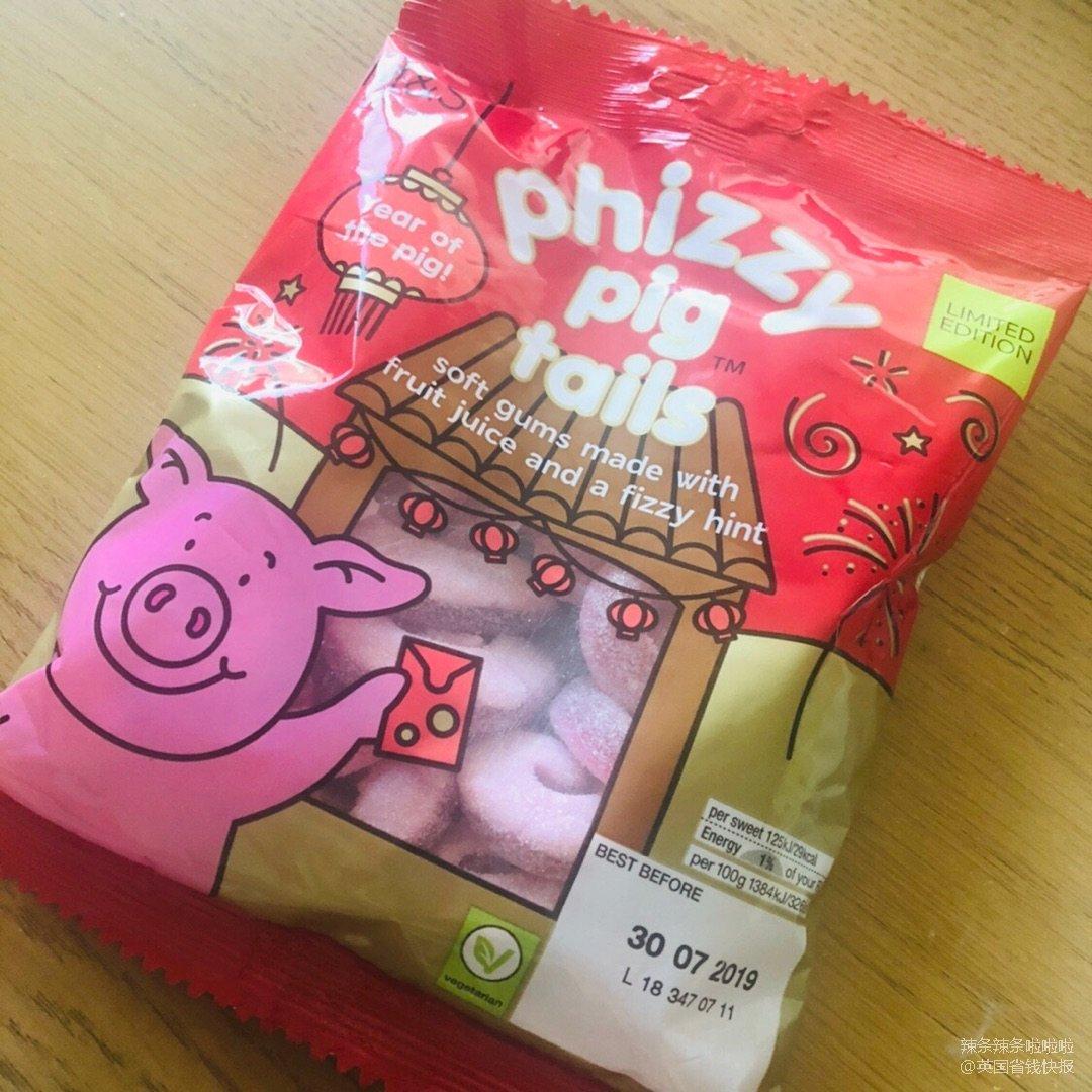 M&S的猪年限定软糖🐷...