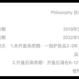 微众测/ Philosophy自然哲理三合一洁面乳