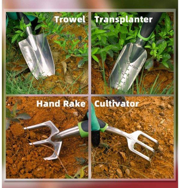 园艺工具9件套