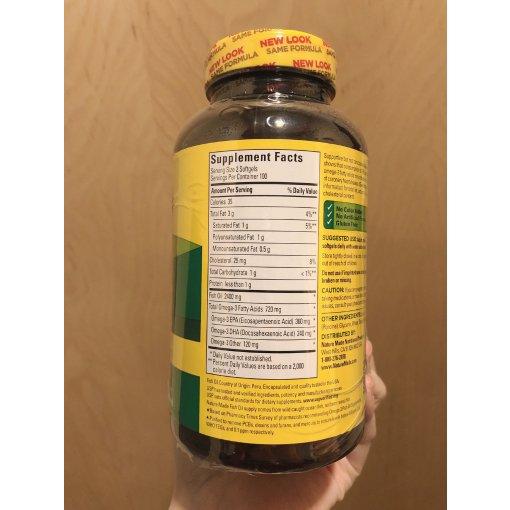 含 omega-3 的鱼油|400 粒只要 $13.99