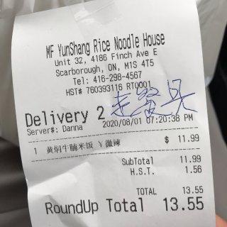 去云尚米线,吃饭不吃米线...