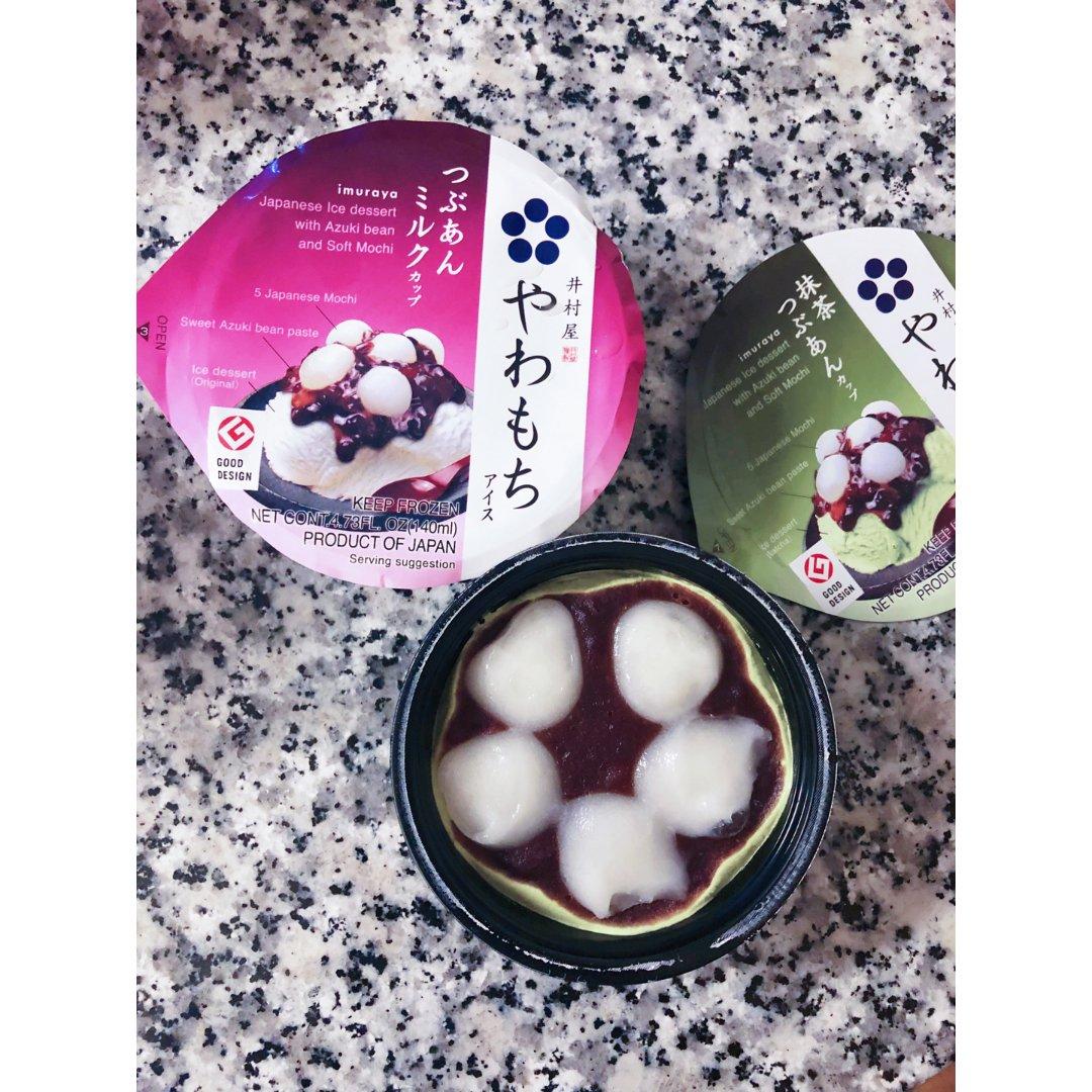 超好吃的日式mochi小丸子冰淇淋