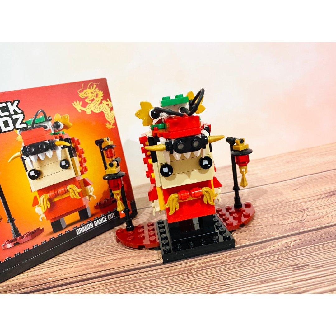 乐高Brickheadz·中国风小龙人