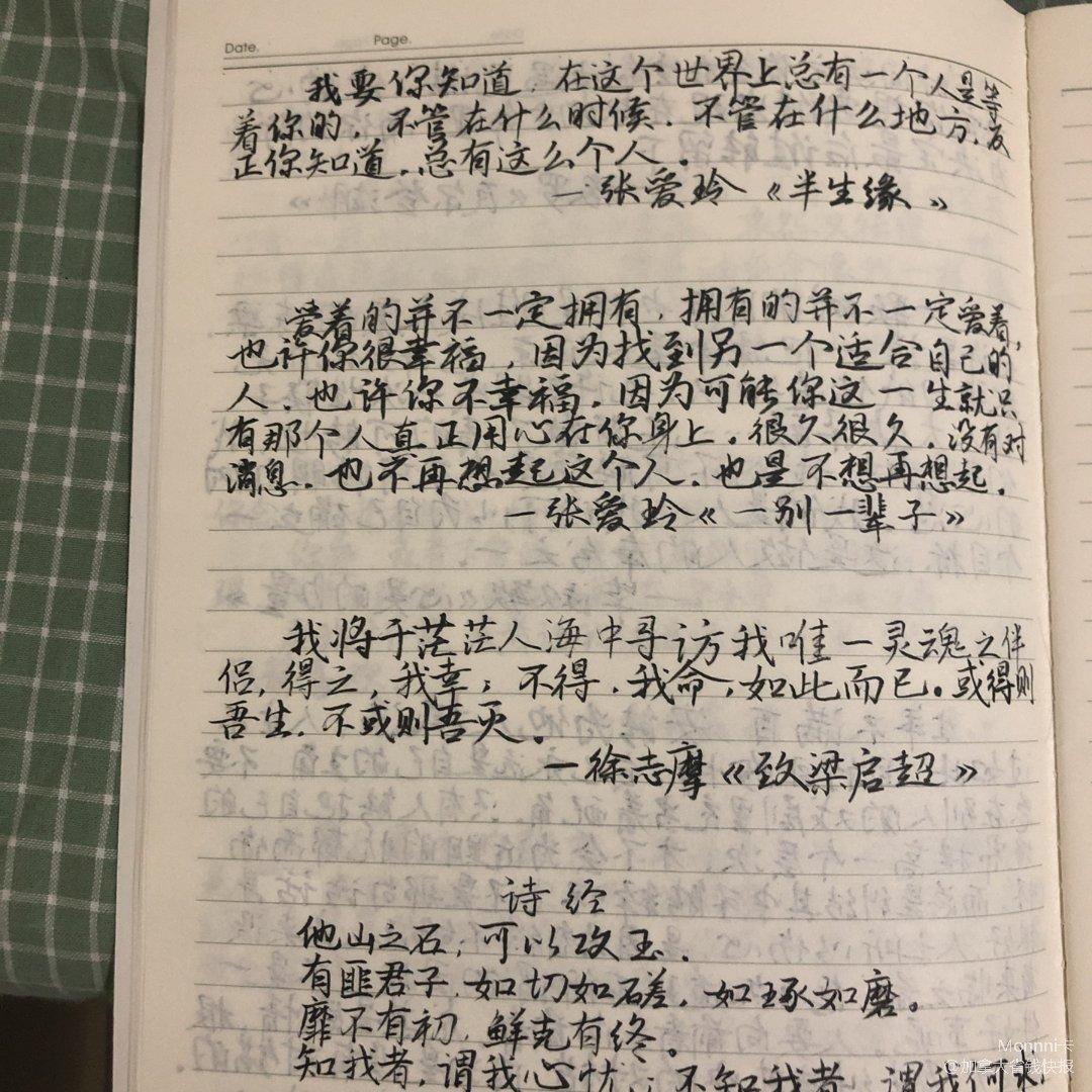 打卡练字|DAY1