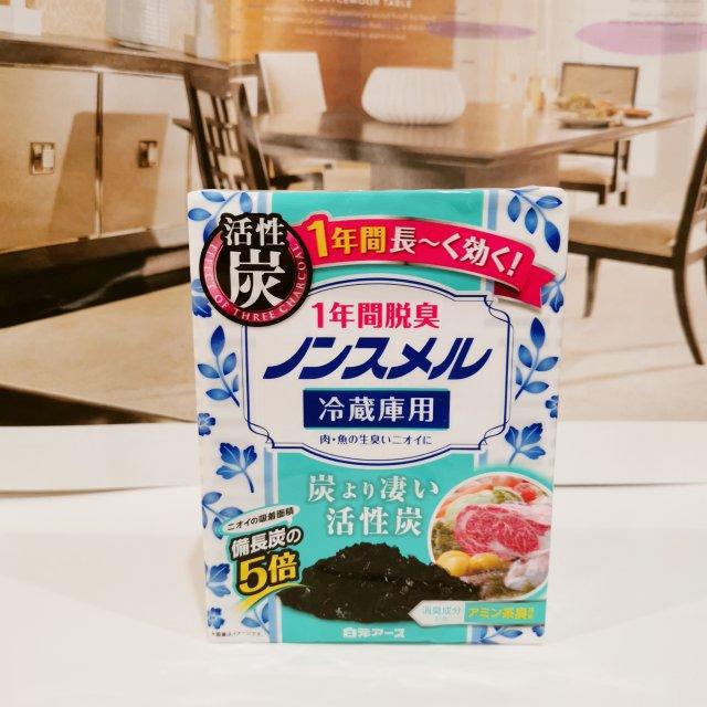 灭个草:白元 5倍活性炭冰箱除臭剂