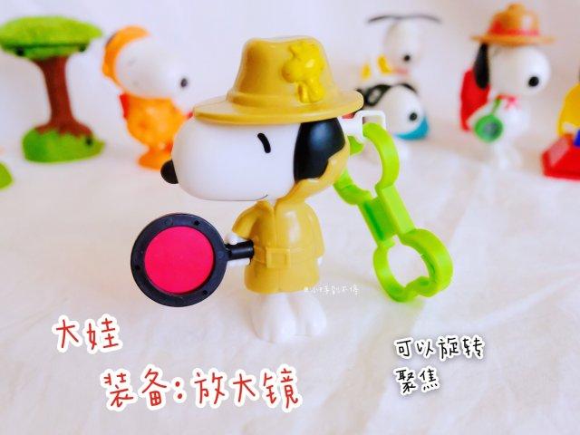 Happy meal❤️儿童套餐 小玩具