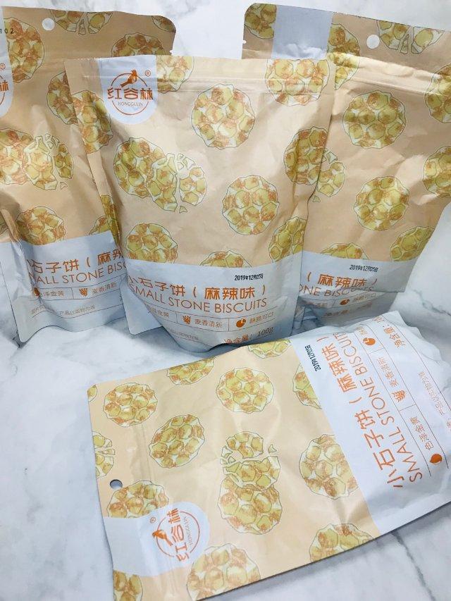 小石子饼(麻辣味)