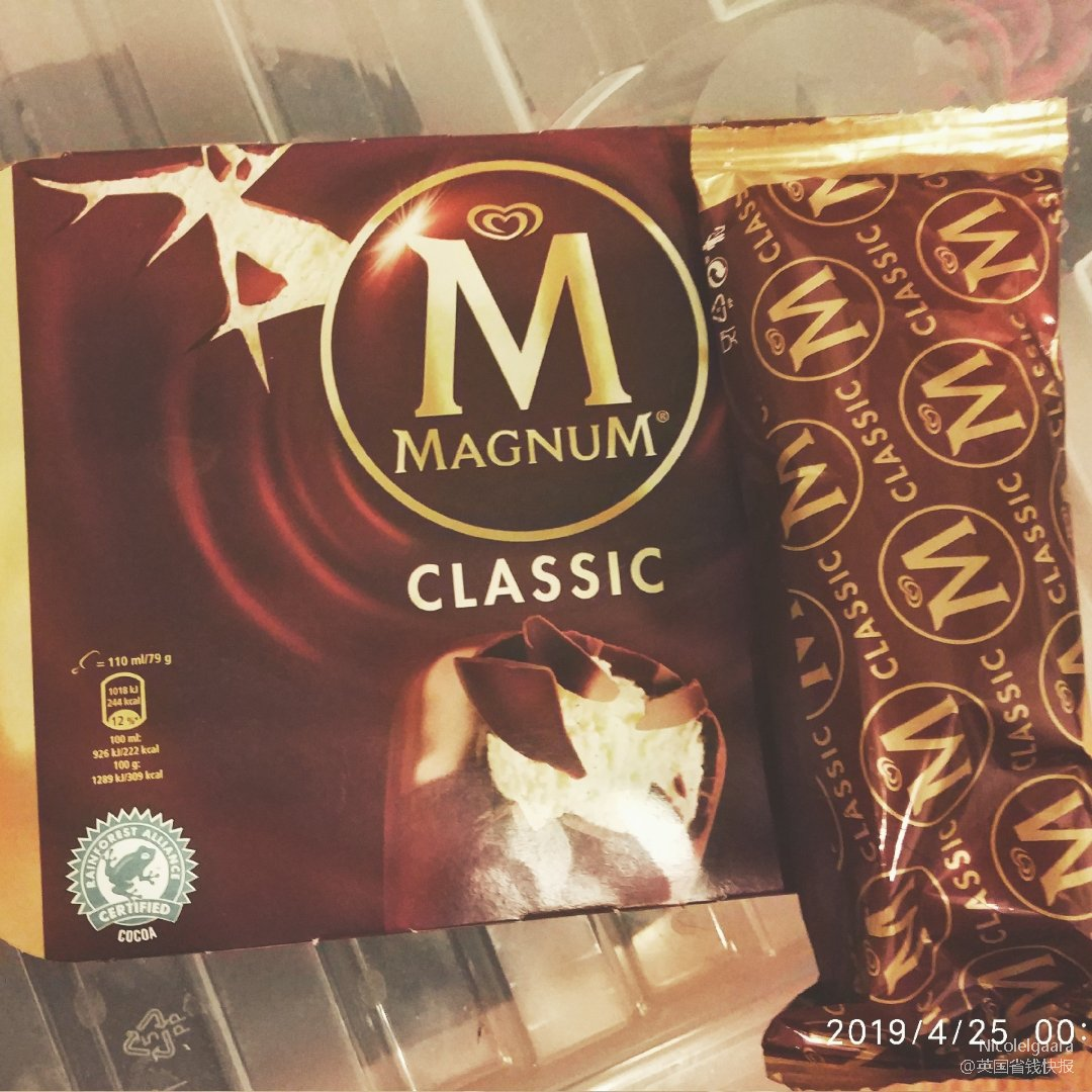 ❤梦龙巧克力脆皮雪糕❤