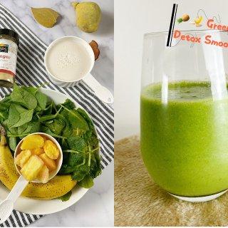 【Vitamer】🥝🍓每日一杯健康排毒smoothie
