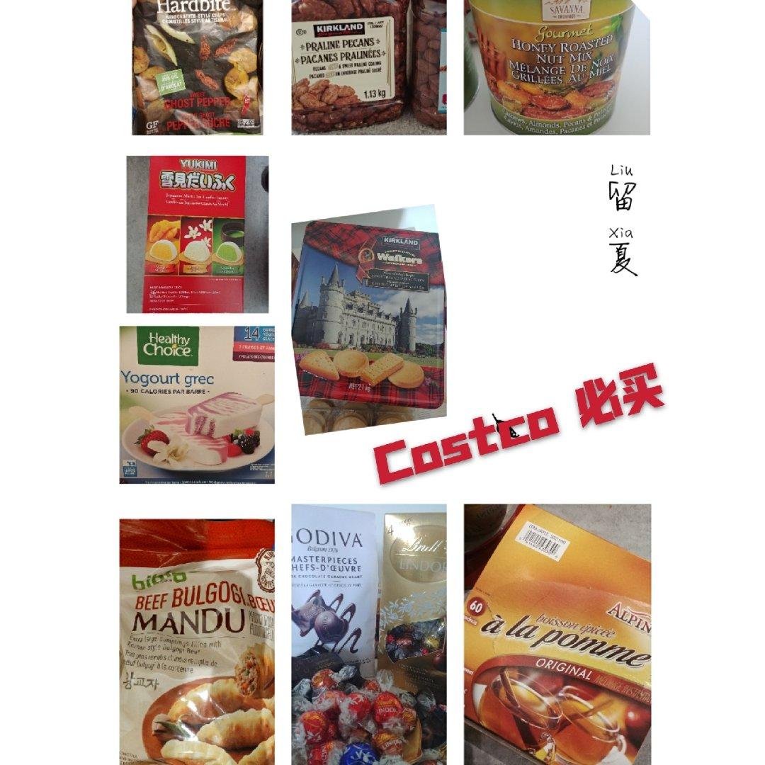 Costco回购无数次的零食