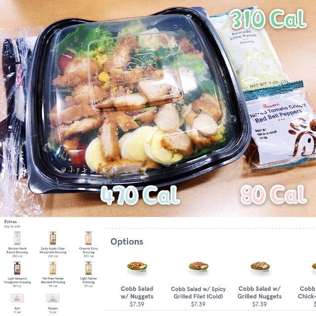健身餐沙拉篇🥗 吃到饱也不会胖