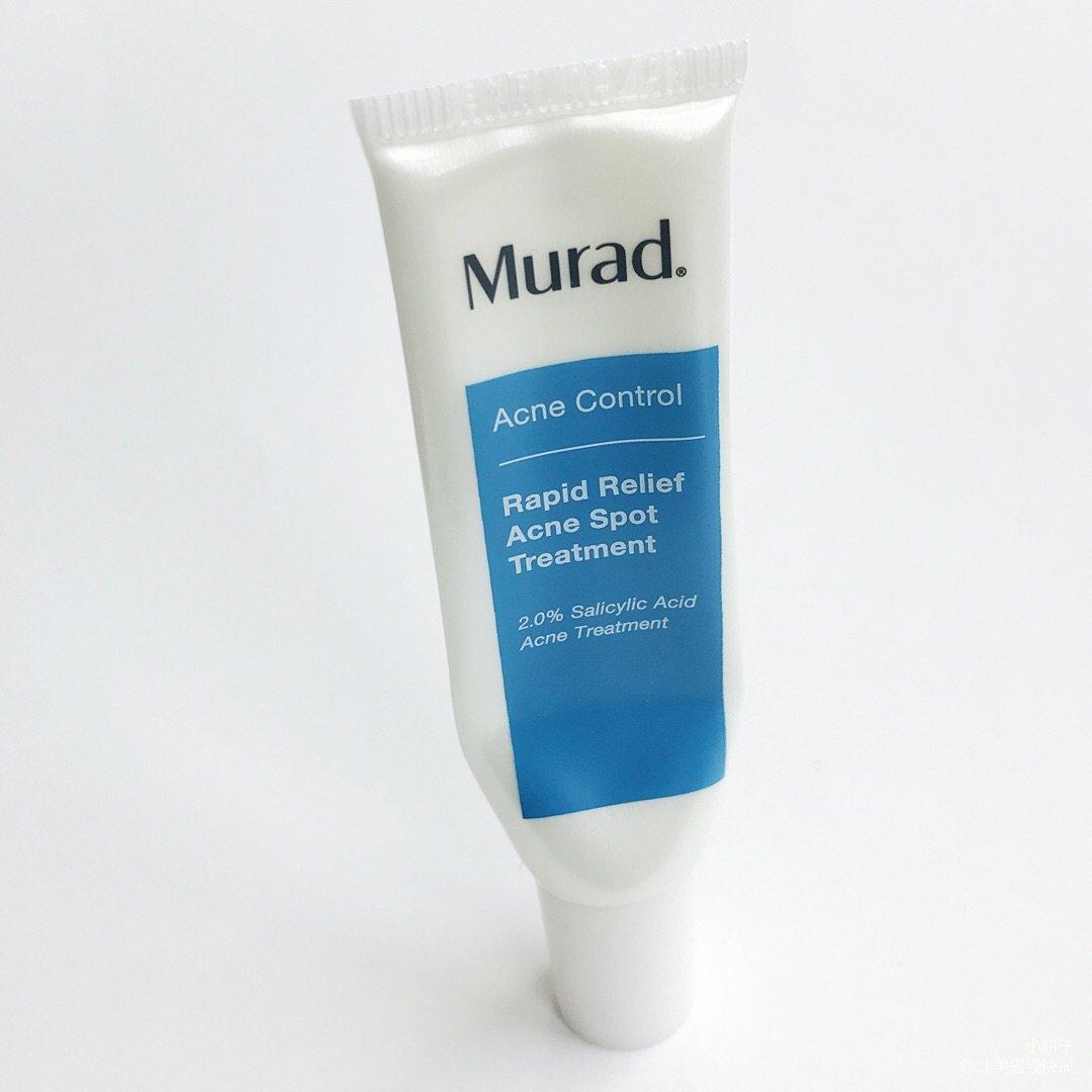 超强战痘机|Murad痘痘Trea...