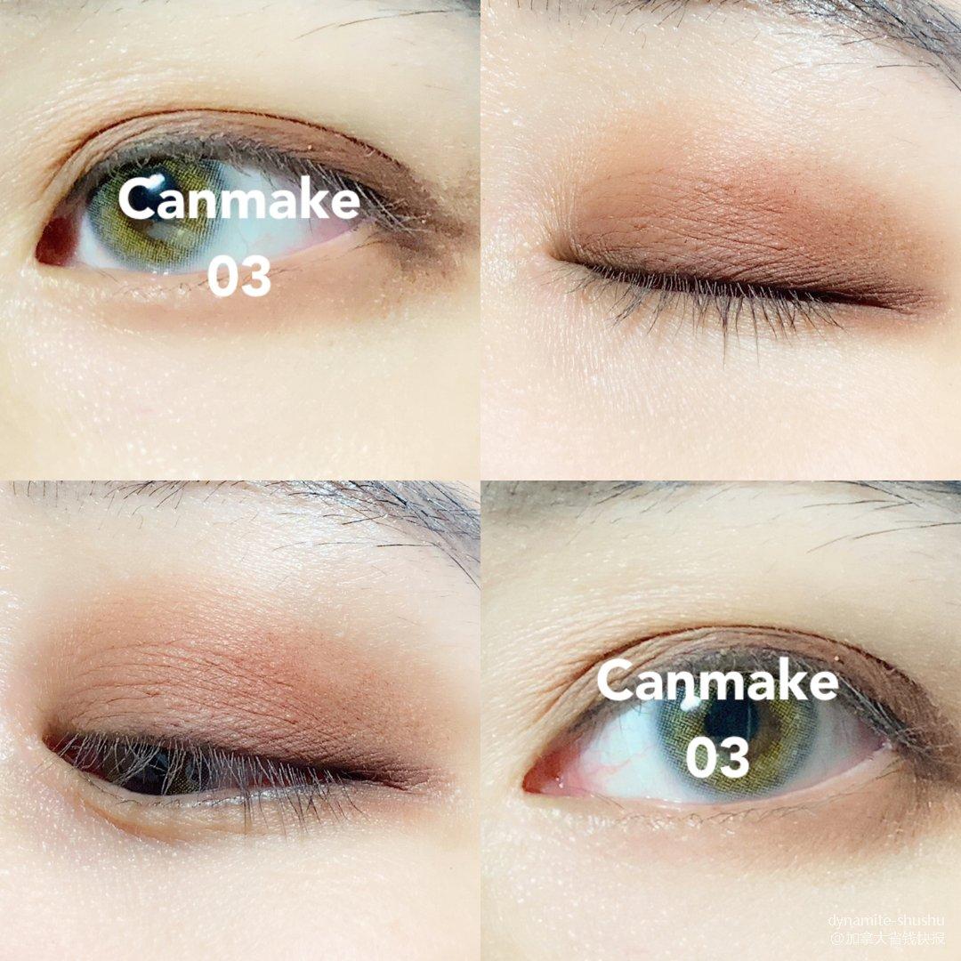 Canmake03勃艮第色🐥开架中...